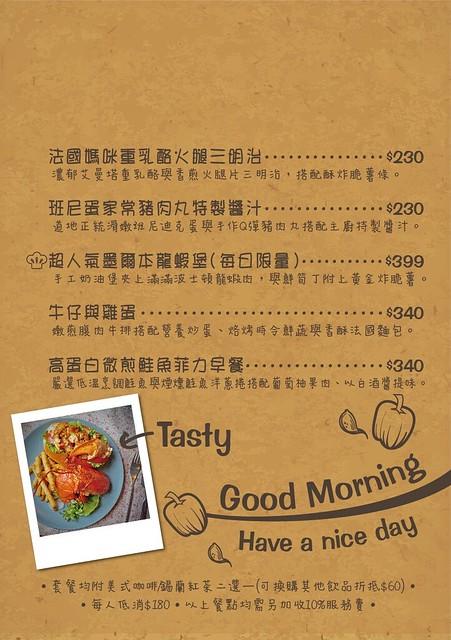 早餐9月-主餐2