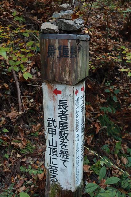 20171119IMG_0018