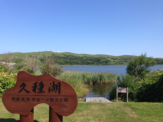 rebun-island-kusyu-lakeside-camp-site-02