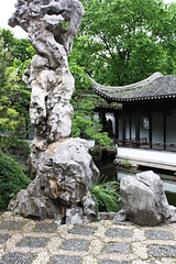 Chinese Scholar's Garden,  寄兴园