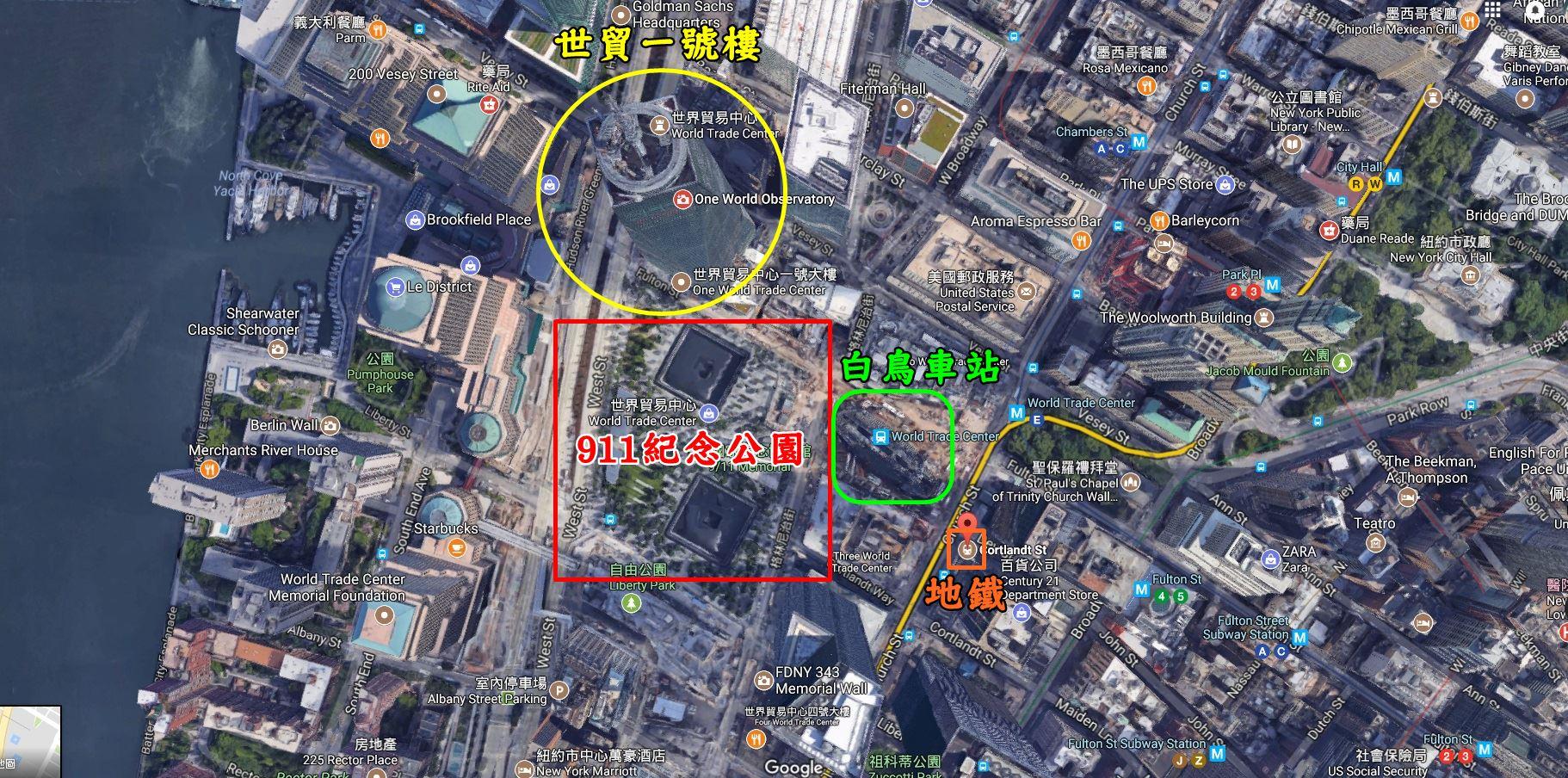 美國世貿一號樓地圖
