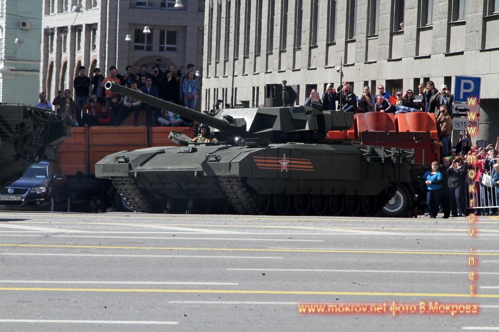 Парад победы 2015 Танк Т-14