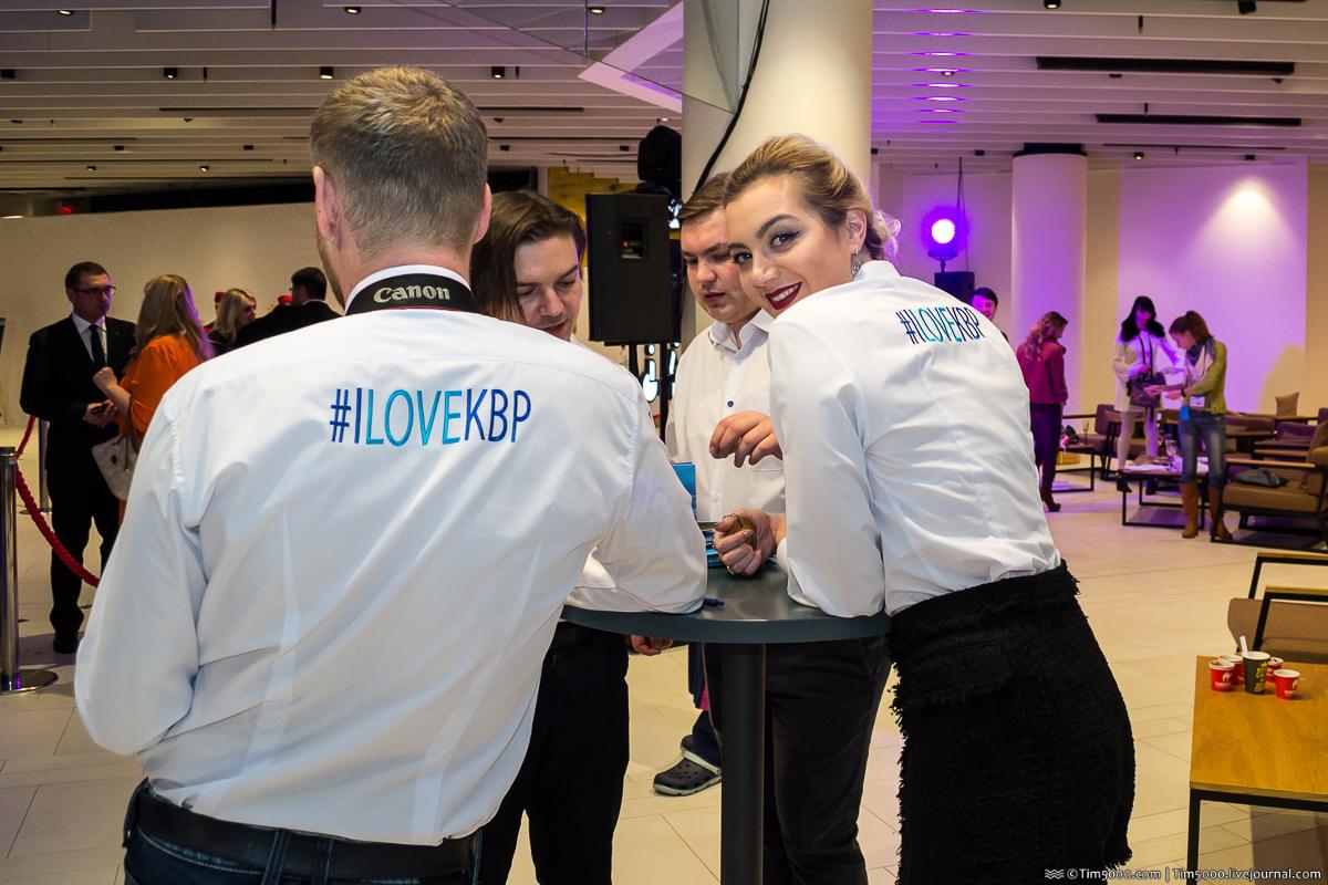 Команда пресс-службы международного аэропорта Борисполь
