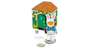 誠意十足的新設計!!LEGO 5005249【復活節兔子人】Iconic Easter 俏皮登場~
