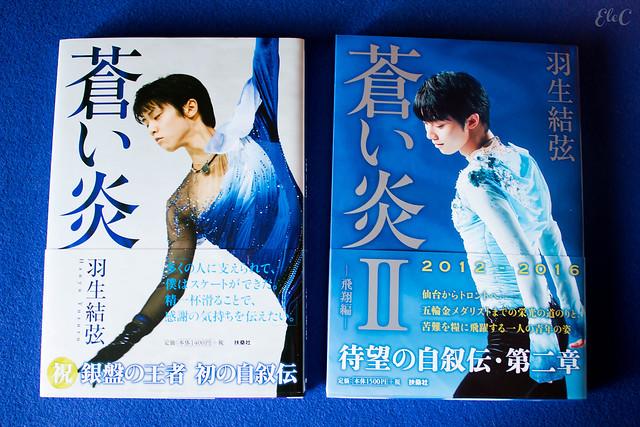 Aoi Hono (Blue Flames) e Aoi Honoo II (Blue Flames II) Yuzuru Hanyu tesoro yuzuriano