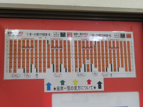 金沢競馬場の指定席図