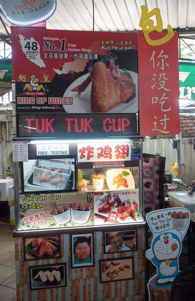 King of Wings stall