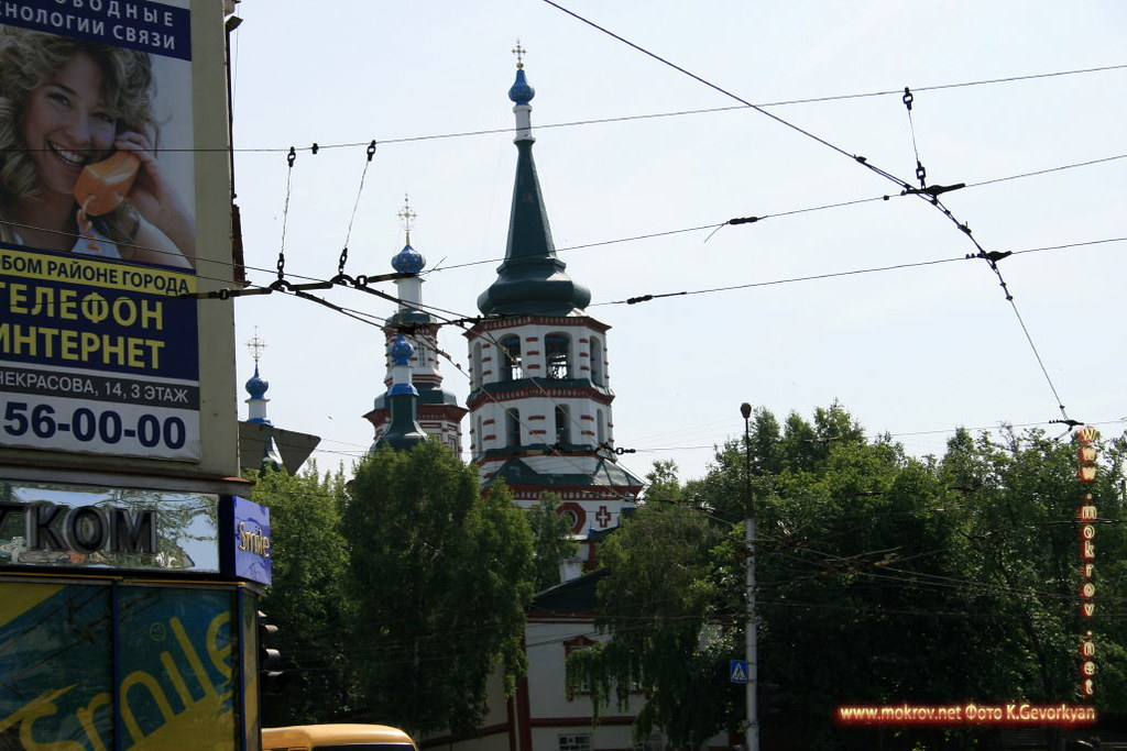Город Иркутск храм