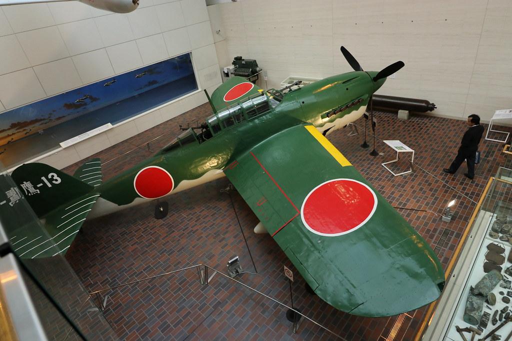 海軍航空技術廠 D4Y1 彗星11型