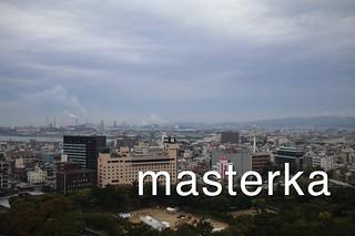 _和歌山城からの景色2