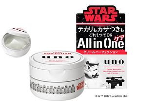 星際大戰 × UNO 特別版限量包裝商品系列 「スター・ウォーズ」(限定)パッケージアイテム
