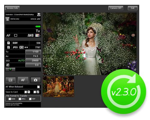 IMAGE Transmitter 2 update v2.3.0