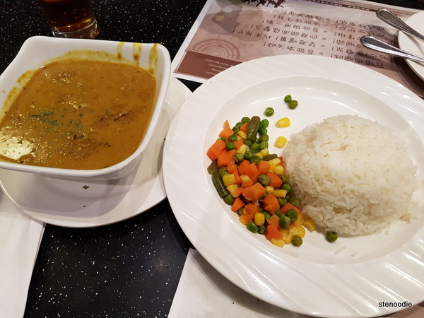 Curry Ox-Tongue Rice