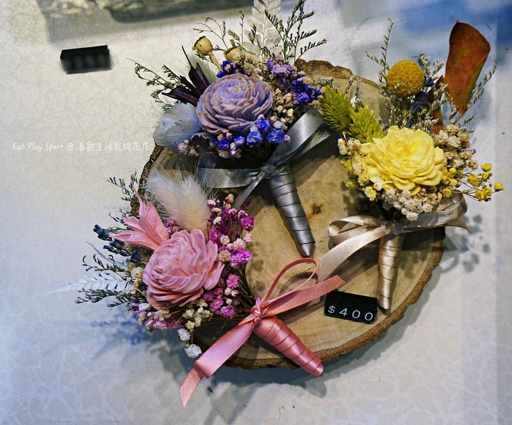 新娘胸花推薦,台北新娘胸花,乾燥花胸花