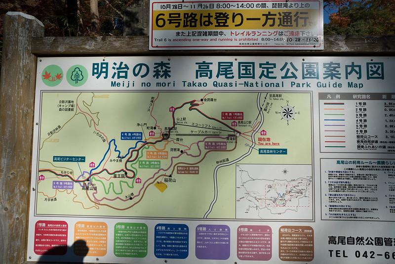 20171119_高尾山_0033.jpg