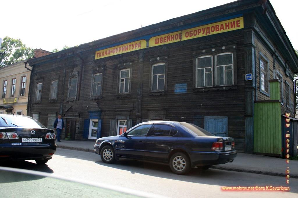 Город Иркутск фотографии сделанные как днем, так и вечером.