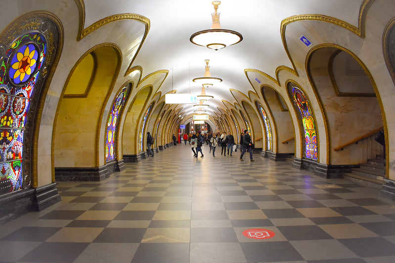 Novoslobodskaya Metro Station (Circle Line)