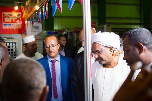 Sudan Cold 2017 سودان كولد