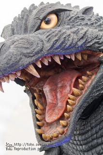 GodzillaF2017-47