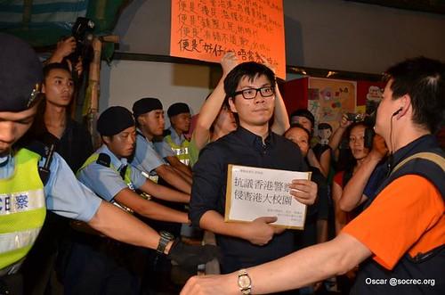 2011年港大八一八事件、西區警署示威遞信