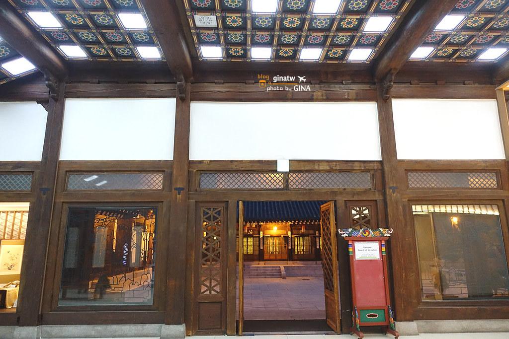 【首爾忠武路】韓國的家(한국의집 / Korea House )精緻宮廷料理 + 韓國傳統表演(近韓屋村) @GINA環球旅行生活|不會韓文也可以去韓國 🇹🇼