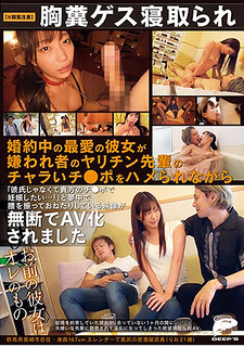 DVDMS-198 Browsing Attention Chest Feces Gets Beloved Girlfriend In Engagement Is Saddened By Yaritan Senpai You Are Pretending To Be Pregnant At Your Tip Instead Of Boyfriend!And The Movie That Is Hooked And Waiting Is Made AV Without Permission