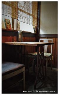 沖繩飴色食堂-28