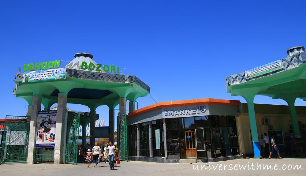 Uzbekistan Travel_039