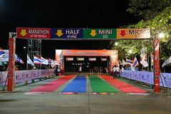 RYmarathon2017_Higlight