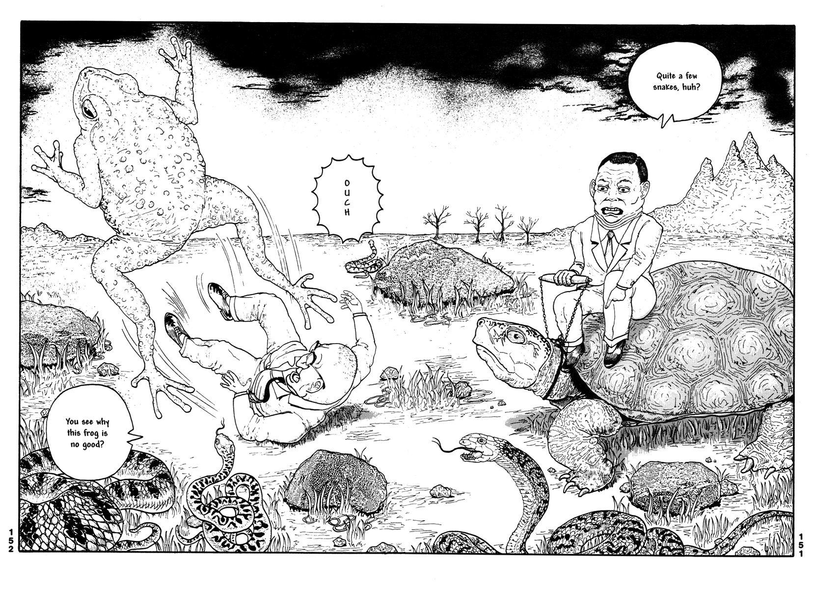 Comics Underground Japan - Страница 163