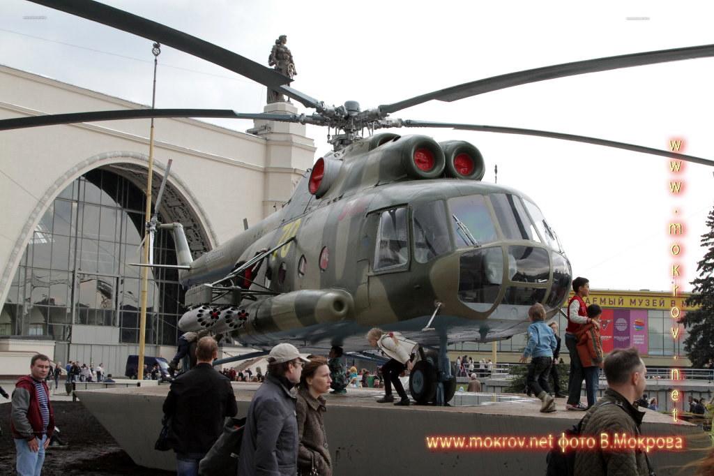 Вертолёт МИ-8Т на ВДНХ