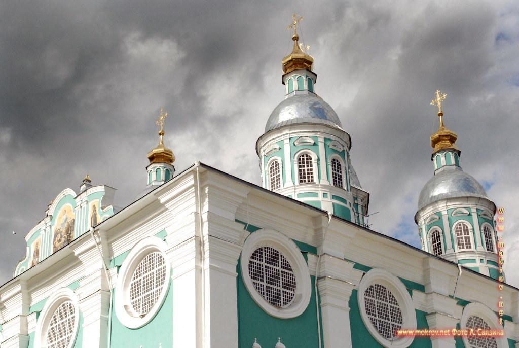 Город Смоленск храм