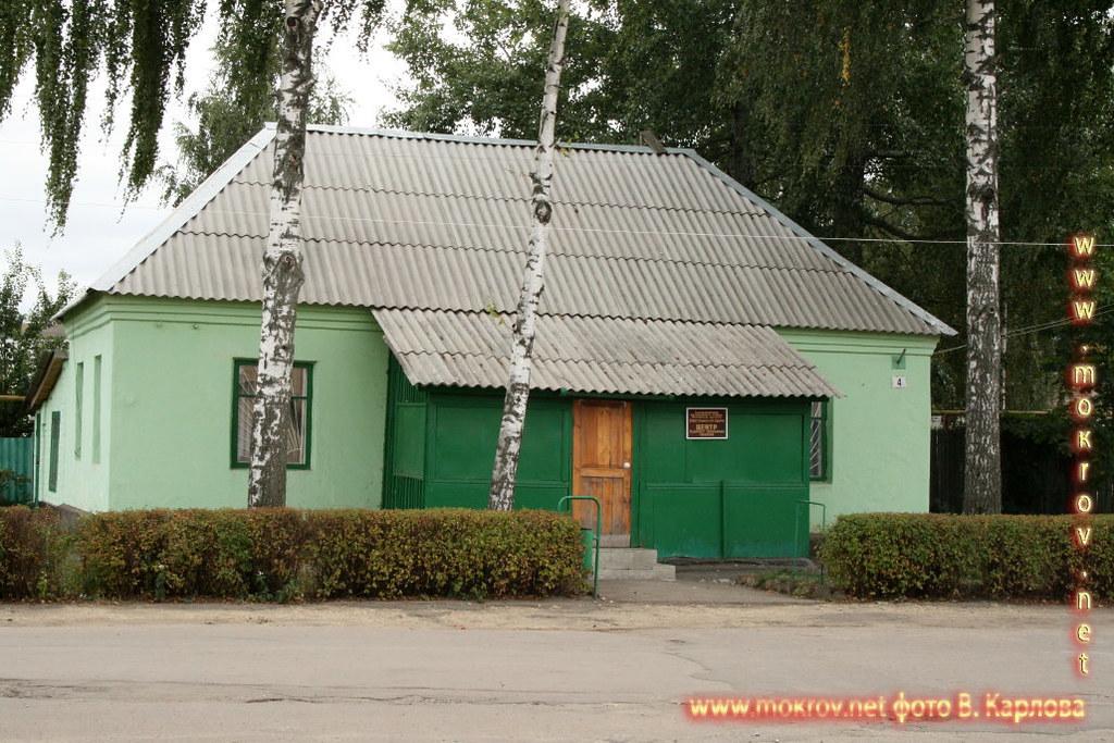 Центр социального обслуживания населения. г.Колпна.