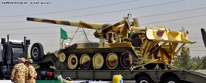 175mm-M107-iran-2013-gmi-2