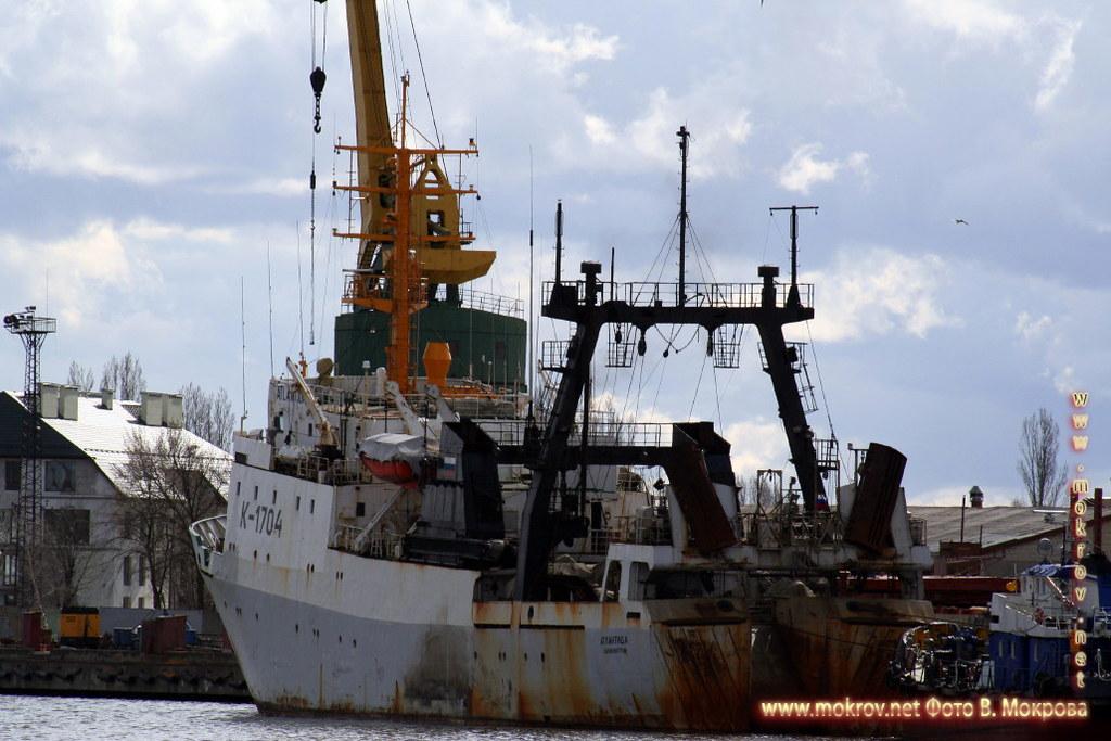 Калининградский Морской Рыбный Порт.
