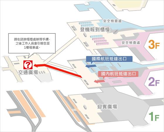 toandfrom_rentalcar_map_01
