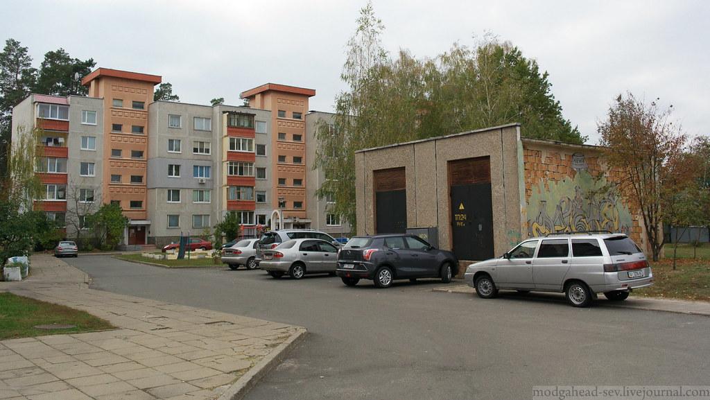 Slavutich-49