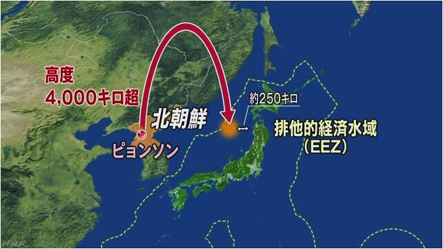 北朝鮮ミサイルはICBMか 高度4000キロ超 防衛省