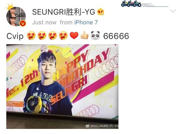 BIGBANG via pandariko - 2017-12-03  (details see below)