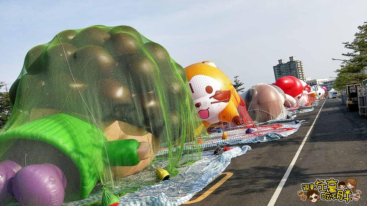 高雄夢時代OPEN大氣球遊行-15