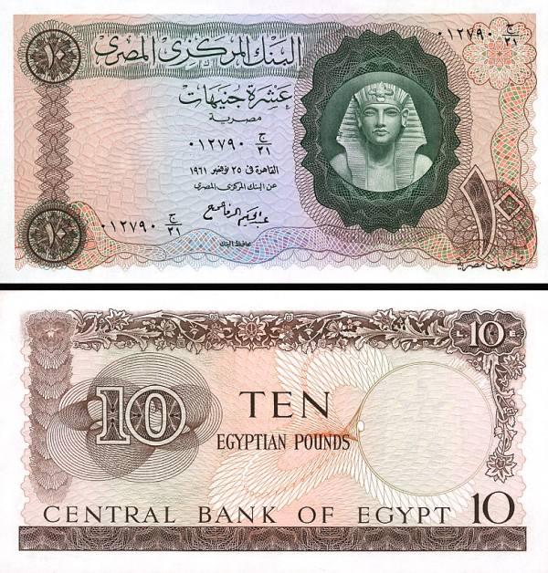 10 egyptských libier Egypt 1961-65, P41