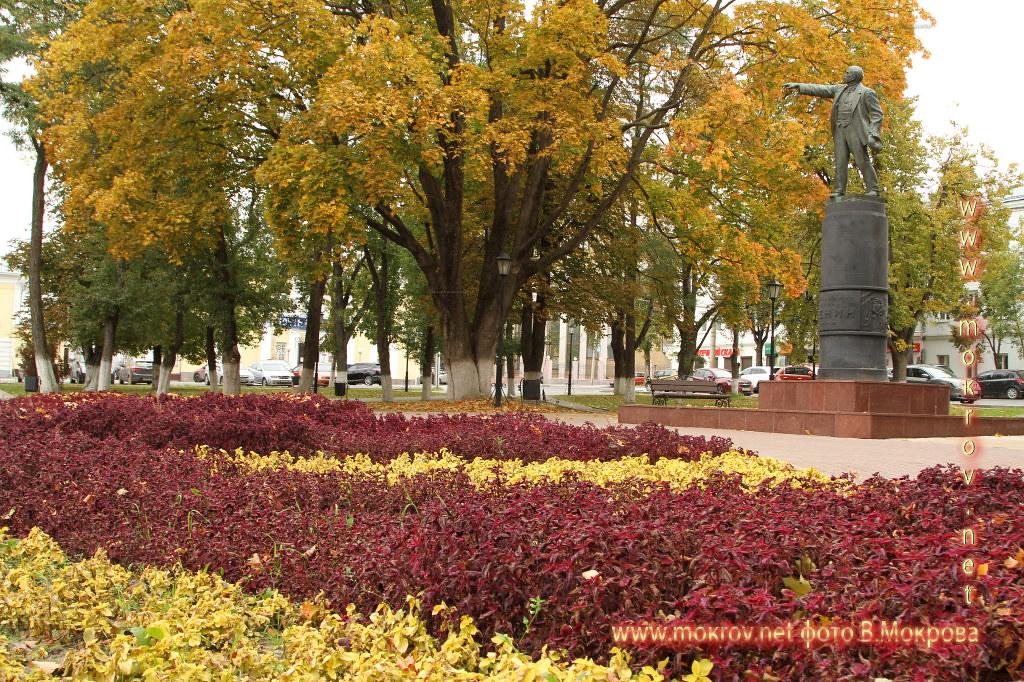 Город Калуга Памятник В.И. Ленину (Скульптор В. Козлов. Открыт 5 июля 1925г.).