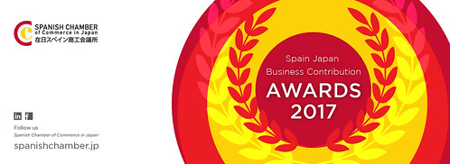 20171201 Spain Japan Business Contribution Awards 2017