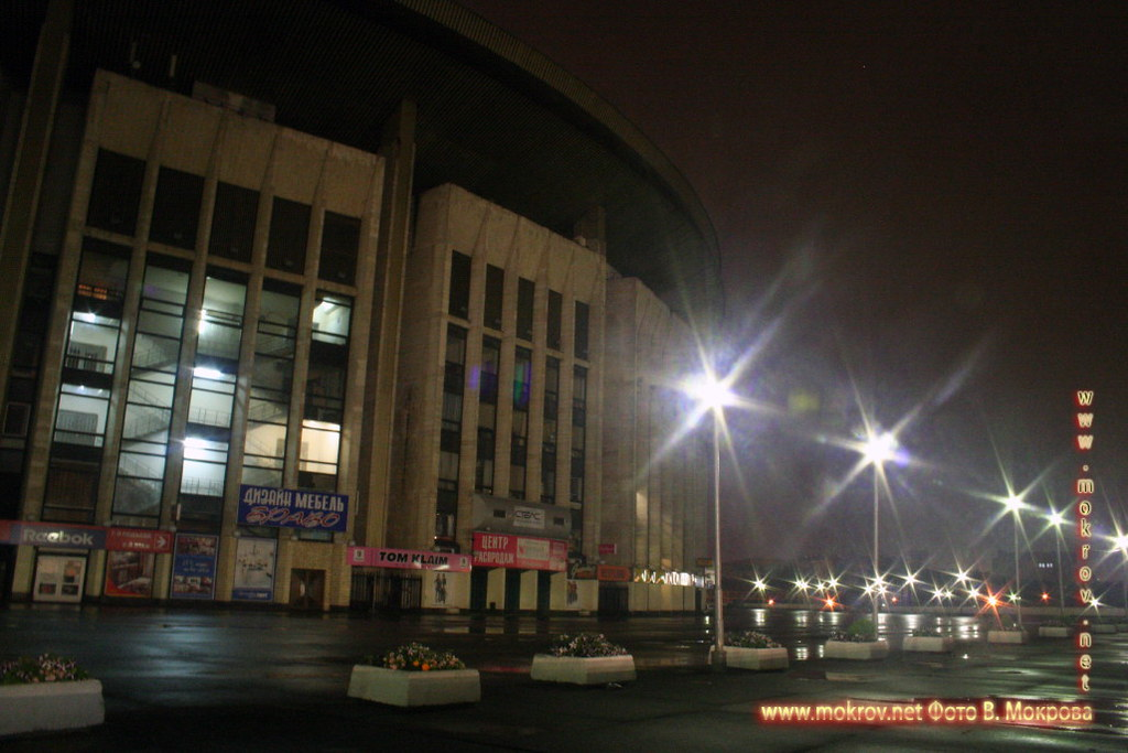 Спортивный комплекс Олимпийский.
