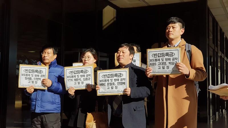 20171130_반값등록금공작국정원고발
