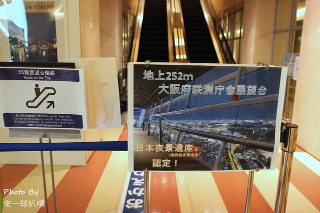 大阪府咲洲行政大樓展望台33