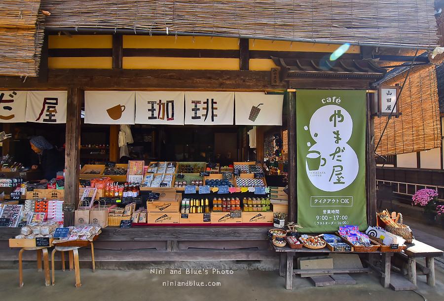 日本福島景點大內宿合掌村12