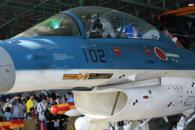 F-2B 63-8102 兵装展示 197499643_org.v1509292944