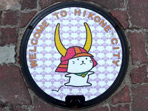 Hikone Shiga, manhole cover (滋賀県彦根市のマンホール)