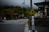 Photo:201701013 Takayama 14 By BONGURI